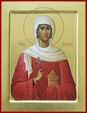 Св. мц. Татиана Римская