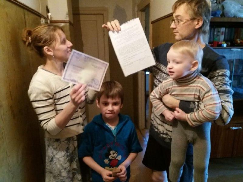 Получение сертификатов о сдаче экзаменов по русскому языку