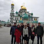 Паломническая поездка
