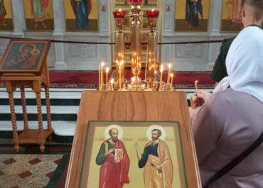 День святых, славных и всехвальных первоверховных апостолов Петра и Павла