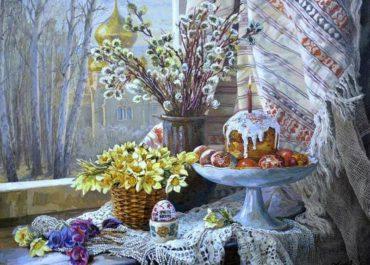 Добрые пожелания наших прихожан со светлой Пасхой Христовой