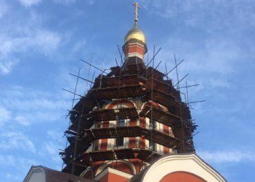 В храме святой мученицы Татианы Римской в Люблино открыт сбор пожертвований на ремонт купола